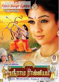 balakrishna nayanthara acted sri rama rajyam tamil movie